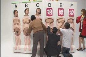 Японское шоу порно